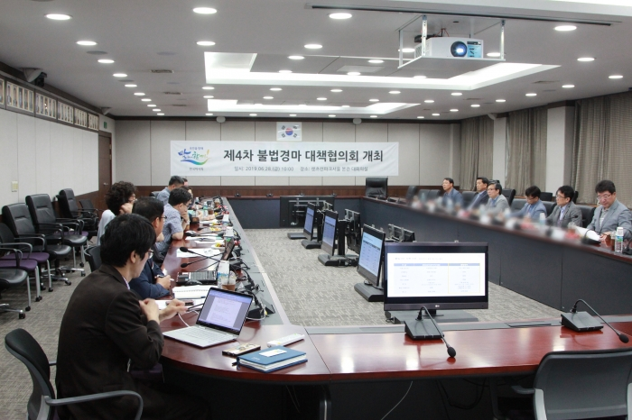 한국마사회가 28일 오전 10시 본관 대회의실에서 '제4차 불법경마 대책협의회'를 개최했다. '불법경마 단속 및 홍보방안'이라는 안건으로 내·외부 전문가를 초청해 관련 사항에 대한 고견을 들었다. ⓒ미디어피아 황인성